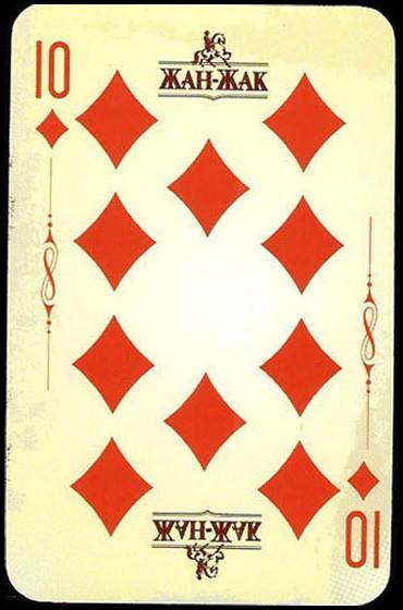 Trionfi Cards: D16841