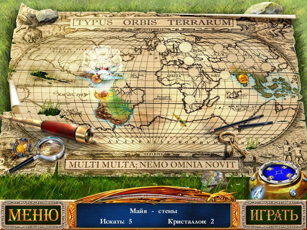 Том 1 (Alawar, Rus) игра 1. Магическая энциклопедия том1 прохождение…